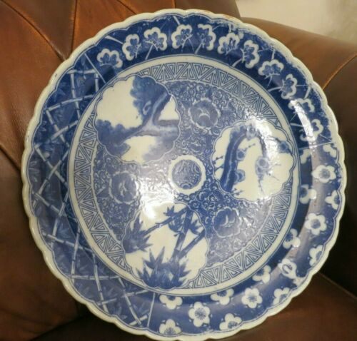 Large Japanese Sometsuke Blue White Decorated Porcelain Charger 19th Century 16""