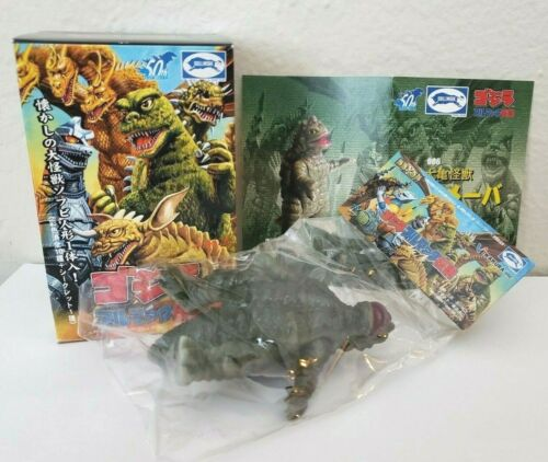 KAMEBA IWAKURA BULLMARK REPLICA Godzilla Yog Gezora Ganime Ghidorah Mothra Rodan
