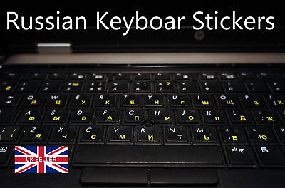 Russian Transparent Keyboard Stickers With Yellow Letters For Laptop PC Computer