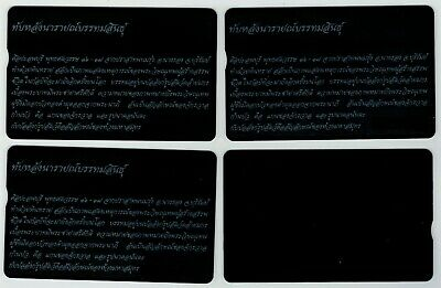 1993 Thailand Phonecard Narai Stone Carving 25b-240b Complete Set Unsused TOT