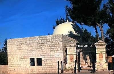 Holy Land Legacy
