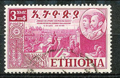 Ethiopië 323 gebruikt (2)