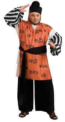 Samurai Warrior Man Asian Master Fancy Dress Halloween Plus Size Adult - Plus Size Asian Costumes