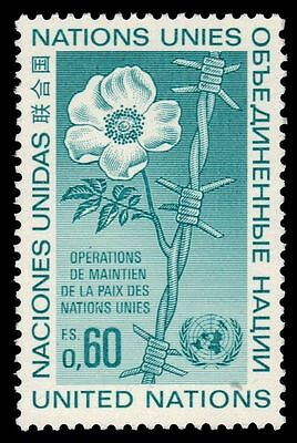 UNITED NATIONS GENEVA 55 - PEACE KEEPING