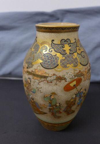 Stunning SeiKozan Japanese Satsuma Vase  AR