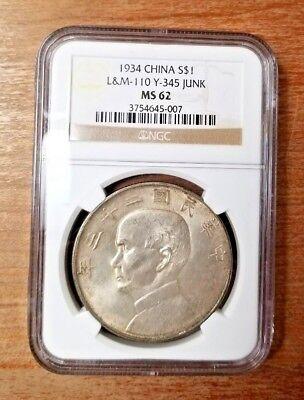 china republic empire 1934 Year 23  $1 Dollar Yuan Sun Yat Sen Junk Boat MS62
