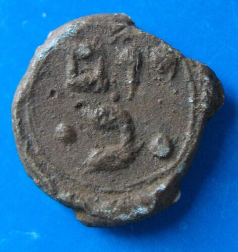 Old Judaica lead seal from Poland 3 - Hebrew script both sides  -more on ebay.pl