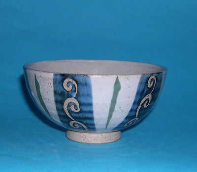Studio Pottery - Attractive Footed Bowl - Abstract Design - Backstamped.