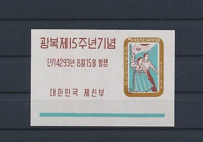 LO15275 Korea traditional clothing folklore imperf sheet MNH