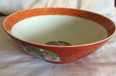 Qianlong Chinese Vintage Rice Bowl