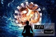 Light Yoga, Free on Mondays ( Limited Seats ) Lathlain Victoria Park Area Preview
