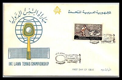 GP GOLDPATH: UNITED ARABIA COVER 1963 FIRST DAY OF ISSUE _CV677_P03