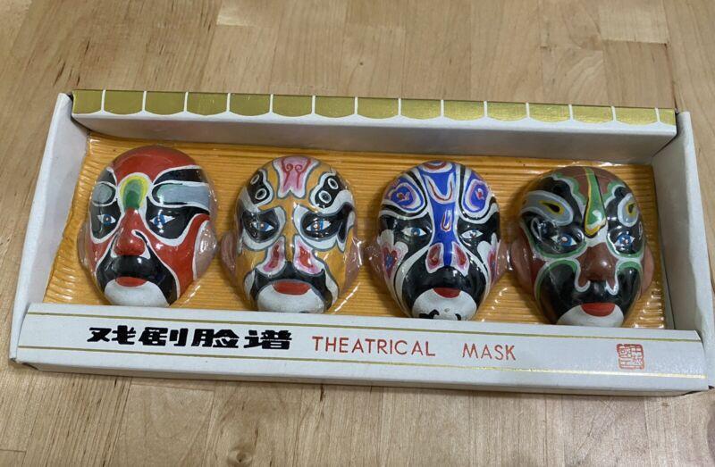 "Vintage NIB Chinese Opera Mini Masks Hand Painted 2 1/2"" Original Box"