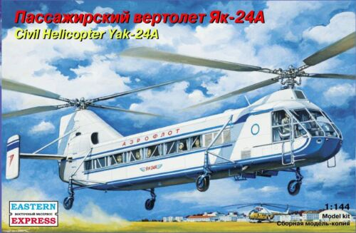Eastern Express 1/144 Helicopter Yak-24A EE14514