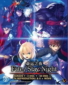 DVD Fate Stay Night Season 1+2+3 Vol 1 - 50 End +TV Reproduction I&II+Movie