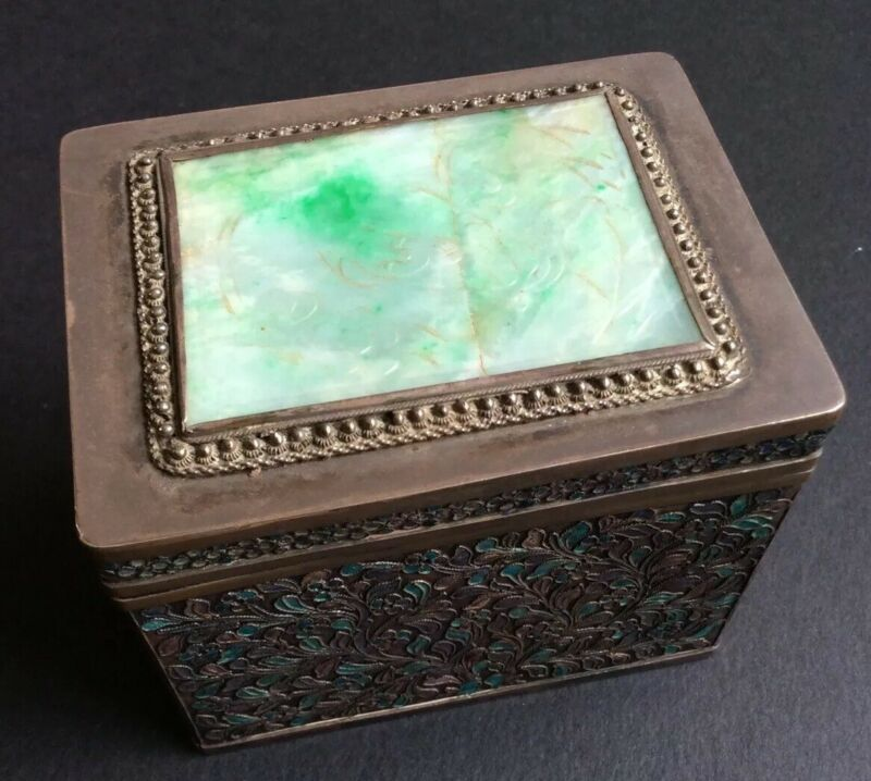 Chinese Silver Box with Enamel & Jade