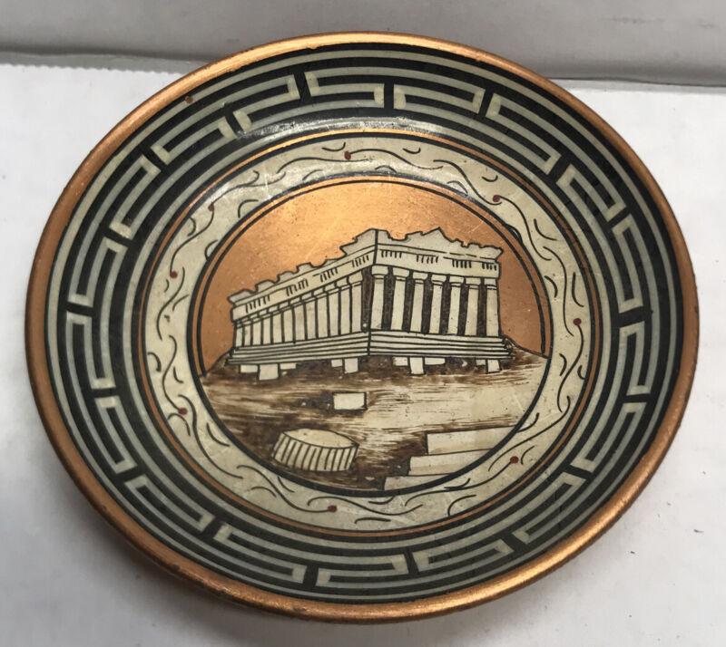 "Vintage Greek Parthenon Hand Made Souvenir Hanging Dish 3.5"" Very Nice"
