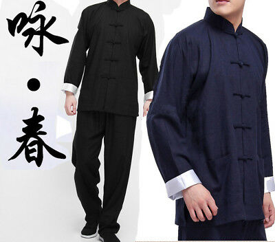 Chinese Wing Chun Kung Fu Martial Art Suits Tai Chi Uniform Bruce Lee - Chun Lee Costume