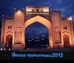 Shiraz-numismatic2012