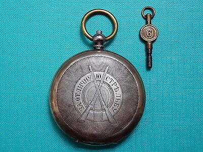 Schützen Taschenuhr Für besten Schützen RUSSLAND  Pocket Watch For best shooters