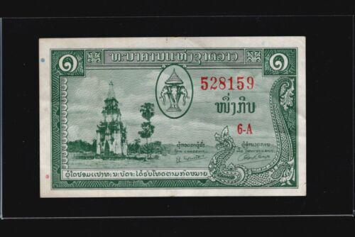 1957 ND 1 Kip Banque Nationale Du Laos Pick 1a Aunc