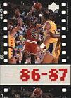 SP Authentic Michael Jordan NBA Basketball Trading Cards