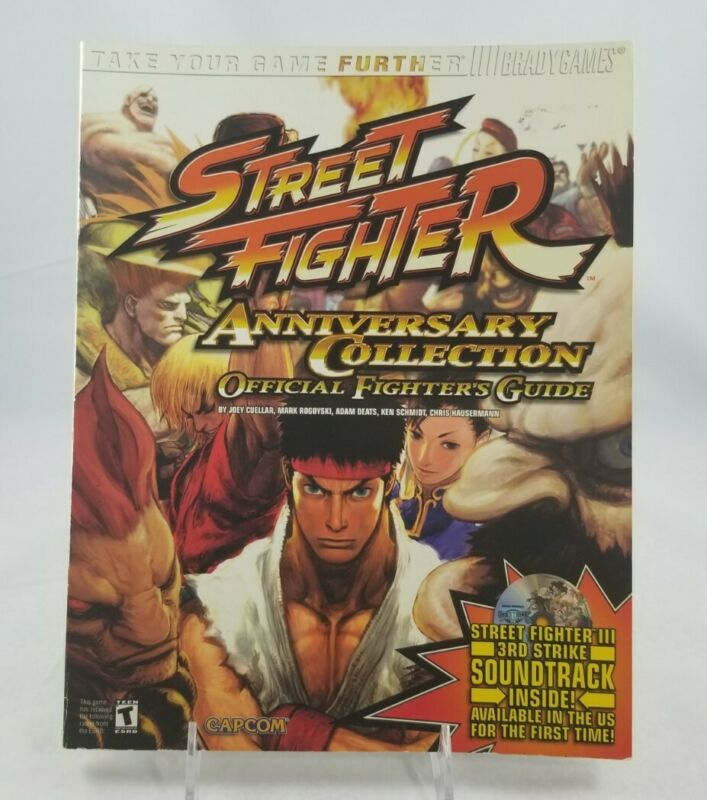 Street Fighter Anniversary Collection - Strategy Guide (BradyGames)