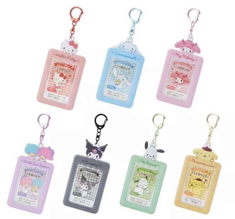 Sanrio Kuromi/Hello Kitty/Cinnamoroll/Melody Official Photo Card Case Key Holder