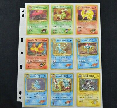 Complete Japanese Pokemon Gym Heroes Holo Set 18 Cards Gyarados Moltres Scyther for sale  Shipping to Nigeria