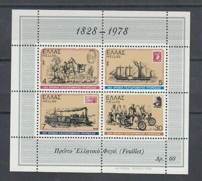 timbres bloc grece greece 1978 feuillet neufs **