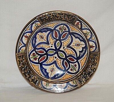 Vintage Terra Cotta Bowl w Cobalt Blue Abstract Design Brass Trim & Rim Signed ()