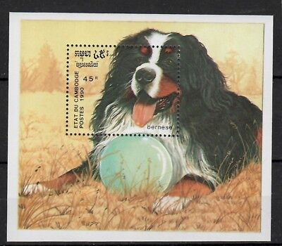 (W1245) CAMBODIA, 1990, DOGS, BL. 175, MNH/UM, SEE SCAN