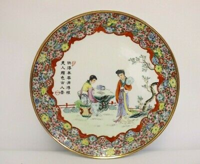 Chinese Blue and white Porcelain painted Classical beauty Plate w Qianlong Mark