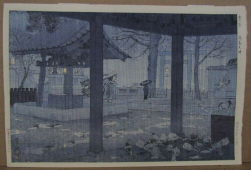JAPANESE WOODBLOCK PRINT BY KASAMATSU SHIRO