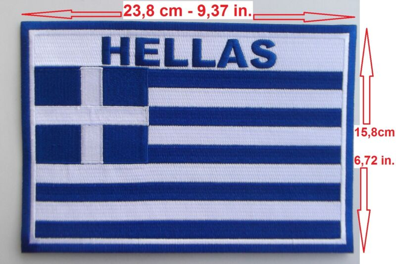 HELLAS Greek National Flag Full Embroidered Big Back Iron-on Patch Greece
