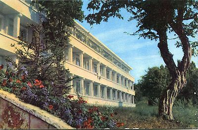 "Alte Postkarte - Varna - Seebad ""Goldener Strand"" - Hotel ""Sirene"""