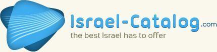 Israel-Catalog-Judaica