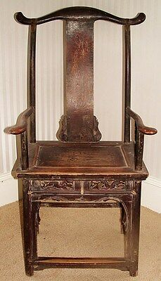 2Chairs 19thC Antique Chinese Officials Hat Chair pair Mongolian Signd Unrestord