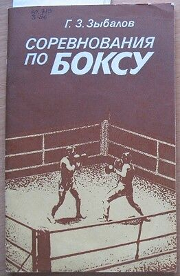 Book Russian Boxing Boxer Round Ring Fight Sport Kid Child Coach Trainer 1971 Boxing, Martial Arts & Mma