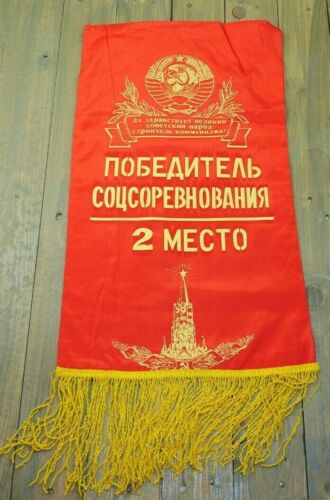 Soviet USSR Red Award Banner Pennant Flag Winner of Socialism Race 2nd Place