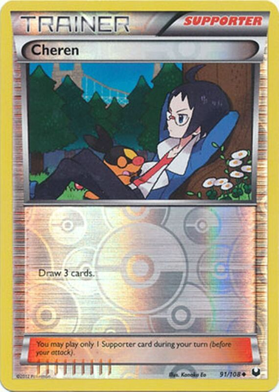 ☆ Pokemon B/&W Dark Explorers ☆ Individual Cards Pick Your Own Singles