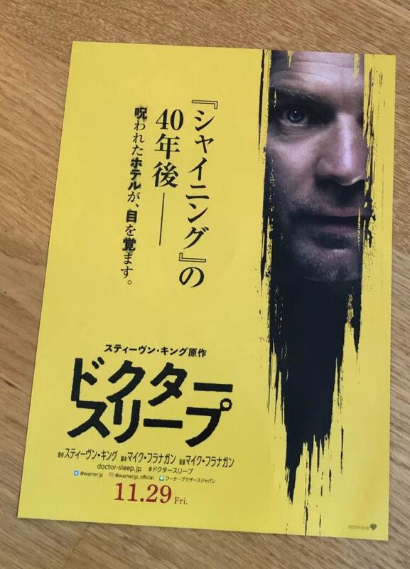 DOCTOR SLEEP Flyer POSTER Rare Japanese Cinema Chirashi Stephen KING THE SHINING