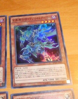 YUGIOH JAPANESE SUPER RARE CARD CARTE The Phantom Knights of Fragile Armor MINT