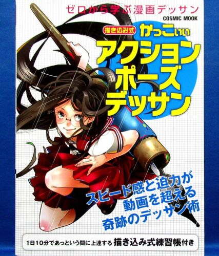 How to Draw Manga Action Pause Drawing /Japanese Anime Illustrations Book
