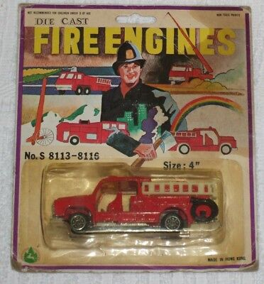 UN-NAMED VINTAGE (RARE) MODEL  ** FIRE ENGINE ** MADE in HONG KONG - CARDED