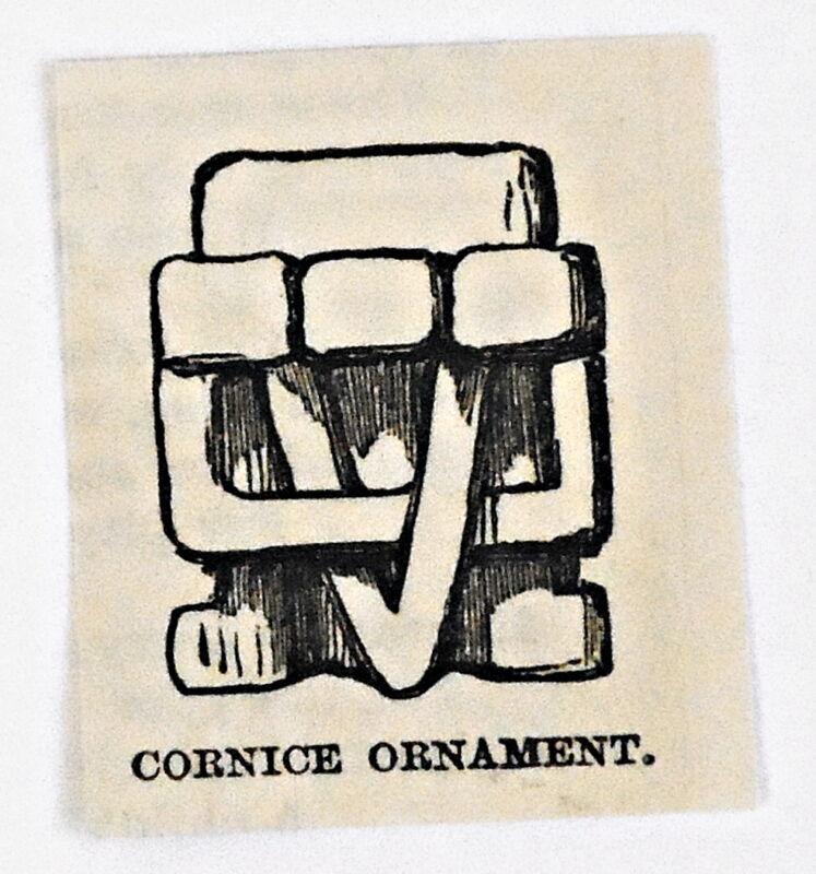 small 1883 magazine engraving ~ CORNICE ORNAMENT