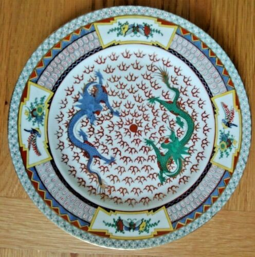 """VINTAGE CHINESE ROSE FAMILLE PORCELAIN DRAGONS 10"""" PLATE CHARGER"""