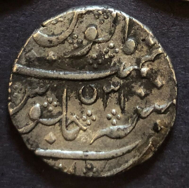 India - French, Arcot, Silver Rupee, KM# 15, Shah Alam II, year 31, XF, 11.36g
