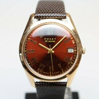 USSR POLJOT 30 JEWEL AUTOMATIC 14K ROSE GOLD 36MM WATCH W/ ROOT BEER DIAL & DATE