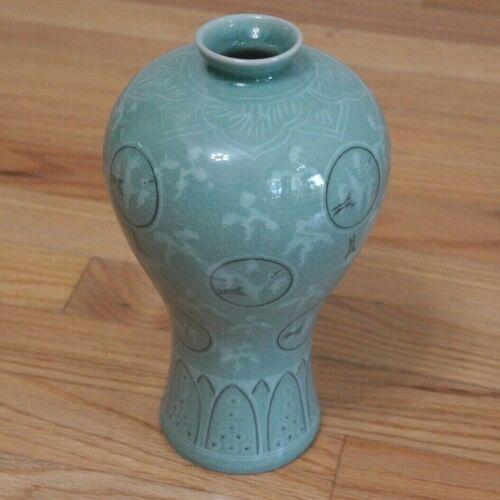 "Korean Celadon Green Porcelain 9"" Vase Crane Cranes Clouds Asian Signed"